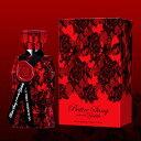 楽天総合1位獲得!X JAPAN YOSHIKIプロデュース香水 バトゥ サン プロデュースド バイ