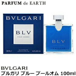 <strong>ブルガリ</strong> BVLGARI ブルー プールオム 100ml EDT SP【あす楽対応_14時まで】【<strong>香水</strong> メンズ】【EARTH】【<strong>香水</strong> ブランド 人気 ギフト 誕生日 プレゼント】