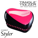 【タングルティーザー】 コンパクトスタイラー ピンク&ブラック TANGLE TEEZER Compact Styler Hair Brush Pink and Black【あす楽対応_14時まで】【香水】