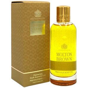モルトンブラウン MOLTON BROWN ウード・アコード&ゴ