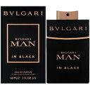 ブルガリ BVLGARI ブルガリ マンインブラック EDP SP 60ml 【あす楽対応_14時まで】【香水】 【香水 メンズ レディース 多数取扱中】