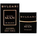 ブルガリ BVLGARI ブルガリ マン イン ブラック EDP SP 30ml 【感謝祭SALE】【あす楽対応_14時まで】【香水 メンズ】