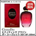 クリスチャン ディオール Christian Dior ディオール ヒプノティック プワゾン オー シークレット EDT SP 100ml【送料無料】 【あす楽対応_14時まで】【香水 レディース】