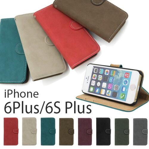 【手作りの】 gucci iphone 6s ケース,グッチiphoneケース gucci 国内出荷 安い処理中