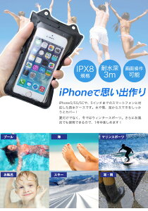 �ɿ�Хå�,�ɿ奱����,�ɿ�,������,�⤯,����⤯,���ޤʤ�,�ե?��,�������å����,������,iPhone5,iPhone5S,iPhone5C,Xperia,Galaxy,