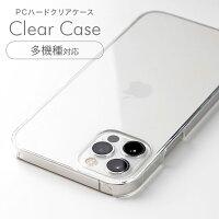 iPhone5/5S/6/6Plus 対応クリアケース