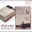 【iPad mini ipadmini 2 3 4 iPadmini2 ipadmini3 ipadmini4 ケース カバー 手帳 手帳型 手帳ケース アンティーク ビンテージ 洋書 おしゃれ かわいい スタンド アイパッドミニ book 人気】[メール便送料無料] アンティーク デザイン ケース 全9種【あす楽対応】