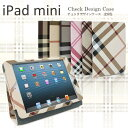 【iPad mini ケース カバー アイパッドミニ チェック バーバリー タータンチェック おしゃれ】iPad mini用 チェック柄 デザインケース 全6色 【あす楽対応】