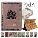 【iPad air iPadair 1 2 ipadair1 ipadair2 アイパッドエアー ケース カバー 手帳 手帳型 手帳型ケース アンティーク ビンテージ 洋書 おしゃれ かわいい スタン