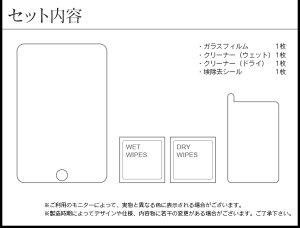 iPad,ipadmini,ipadair,ipadpro,アイパッド,ガラスフィルム,保護フィルム,強化ガラス,保護ガラス,9H,薄い,スリム,0.26mm,ラウンドカット