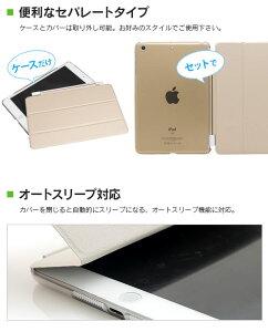 iPadair1,iPadair2,iPadmini,�����ѥå�,������,���С�,���ޡ��ȥ��С�,���ޡ��ȥ�����,�������,�����ȥ����,�����,����,����,