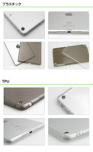iPadmini,アイパッドミニ,ケース,カバー,クリア,クリアケース,透明,無地,シンプル,デコ,デコレーション