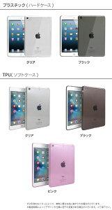 iPadmini,�����ѥåɥߥ�,������,���С�,���ꥢ,���ꥢ������,Ʃ��,̵��,����ץ�,�ǥ�,�ǥ��졼�����