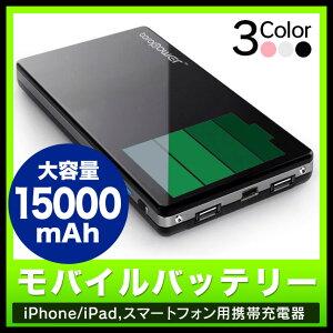 ��Х���Хåƥ,���ӽ��Ŵ�,���Ŵ�,������,15000,iPhone5,iPhone,���ޥ�,���ޡ��ȥե���,iPad
