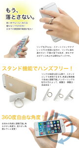�Х����,��ɻ�,��������,�������,���ޥ�,���ޡ��ȥե���,iPhone,iPadmini