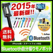 ��2015 ���륫�� ͭ�� bluetooth ��...