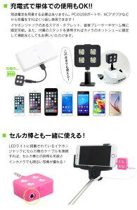 ���륫�饤��,������饤��,���ɤ�饤��,���ޥ�,���ޡ��ȥե���,iPhone,led,����,����,����ۥ�å�
