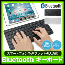 ★メール便送料無料★【iPhone6 plus iphone6plus iphone6s iphone6splus ipad ipadmini ipadair ...