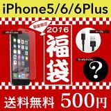 ����������̵�����2016 ʡ�� iPhone5S iphone6 iphone6s iphone6plus iphone6splus ����� �ץ��ץ�� 500�ߥݥå���ʡ�ޡ��ʥ��饹�ե����ܽ��ť����֥�ܥ����ॢ���ƥब���äƤޤ�����