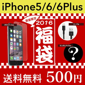 ʡ��,iphone,iphone5,iphone5s,iphone6,iphone6plus,iphone6s,iphone6splus,�����ե���,���饹�ե����