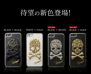 ��iPhone5S�����ե���5S���������ꥹ�ޥ��������С�������쥶���쥶������������������̵����[������Բ�]Baroque8(�Х�å������ȥХ�å�8)iPhone5/5S�쥶��������Traumlicht�ʥȥ饦���ҥ�̴�θ��˥�����ɥ���ڤ������б���