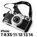 ★メール便送料無料★【iPhone7 ケース カメラ型 カメ...