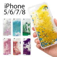 iPhone5/6/6plus 流れ星ケース