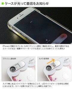 iPhone5,iPhone5s,iphone6,iphone6plus,������,���塼�ƥ�������,����å���,���,ή�����,ή����,���С�,���ޥۥ�����,���ޥۥ��С�,���襤��,�İ���,���饭��