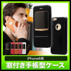 iPhone6,�����ե���6,������,���С�,���դ�,��Ģ��,��Ģ��������,��Ģ,�Ĥ����ޤ�,�ե�å�,�ޤꤿ����,����ޤ�,����ץ�,
