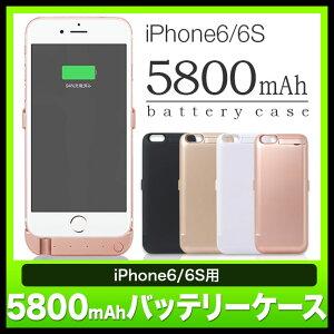 バッテリー モバイル