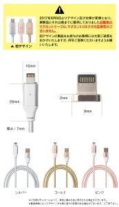 iphone,ipad,���ť����֥�,�ޥ��ͥå�,����,USB,�����֥�,����,������,����߹��,����,����