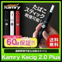【iQOS アイコス 互換 アイコス 本体 互換機 即納 正規品 キット Kamry kecig 2...