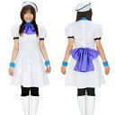 【人気アニメコスプレ】ひぐらしのなく頃に 竜宮レナ 私服