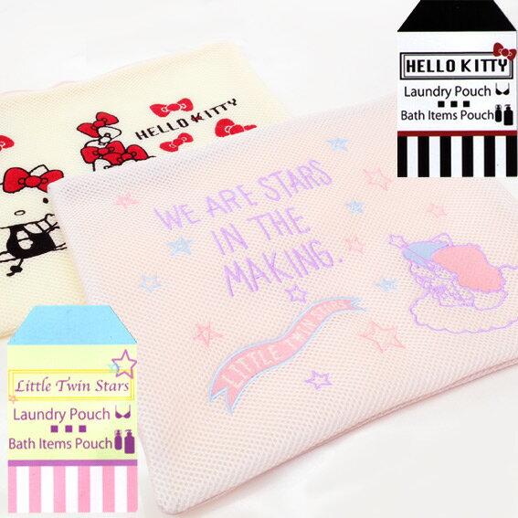【Hello Kittyハローキティ】【Littl Twin Stars】ラブリーランジェリーポーチ☆スクエア(四角)