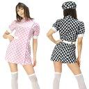 ☆バーゲン☆【コスプレ】Sweet Nurse Girl