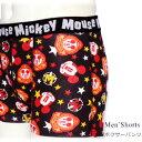 ショッピングミッキー メンズ【ミッキーマウス】エンブレム☆ボクサーパンツ〜M・Lサイズあり〜【Disneyzone】