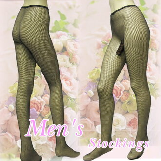 Mens ☆ mesh stockings