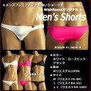 メンズ【Men's WISH】当店オリジナル☆メンズプレミアムブラ☆お揃いショーツ〜M・L・LLサイズあり〜