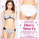 【Men's WISH】ピンクリボンのホワイトベール☆メンズショーツ〜M・L・LLサイズあり〜