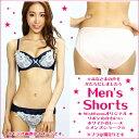 【Men's WISH】リボンのかわいいホワイト花レース☆メンズショーツ〜M・L・LLサイズあ
