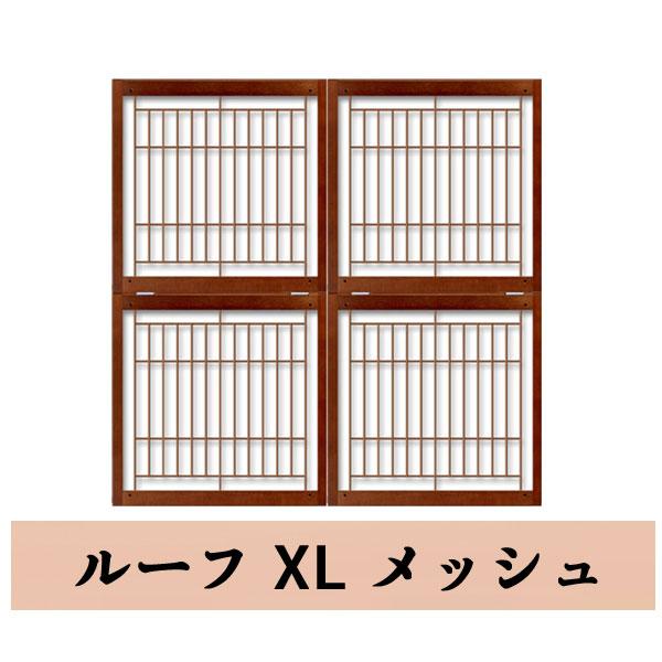 サークル ルーフ XL メッシュ [サークルシリーズ]サークルルーフ(屋根枠)