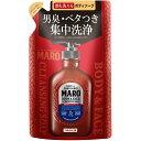 【MARO マーロ】全身用クレンジングソープ 詰め替え380ml(ボディシャンプー/ボディソープ)