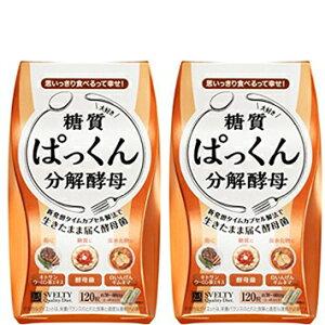 ポイント ぱっくん エルーカトライアル ダイエット