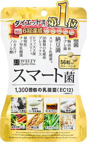 TVで話題の KOMBUCHA コンブチャ(紅茶きのこ)成分配合【Svelty スベルティ】スマート菌56粒