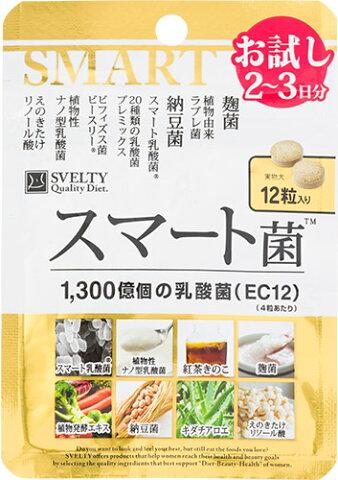 TVで話題の KOMBUCHA コンブチャ(紅茶きのこ)成分配合【Svelty スベルティ】スマート菌12粒