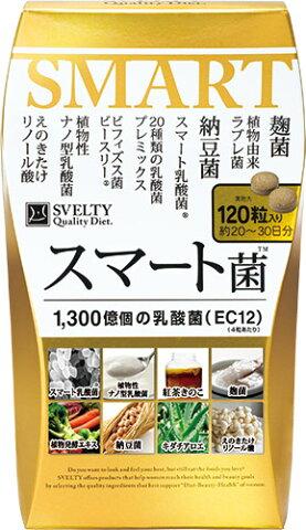 TVで話題の KOMBUCHA コンブチャ(紅茶きのこ)成分配合【Svelty スベルティ】スマート菌120粒