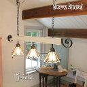 ステンドグラス ランプ ペンダントライト 【Rosalie・ロザリー】 LED対応 リボン 3灯 ステンドグラス 照明