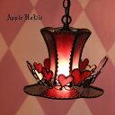 ペンダントライト 【Trick Heart・ トリックハート】 LED対応 ハート ステンドグラス ランプ