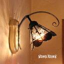 ショッピングドロッセル ブラケットライト 【Drossel・ドロッセル】 LED対応 水玉 クラシック 壁掛け照明 ステンドグラス ランプ