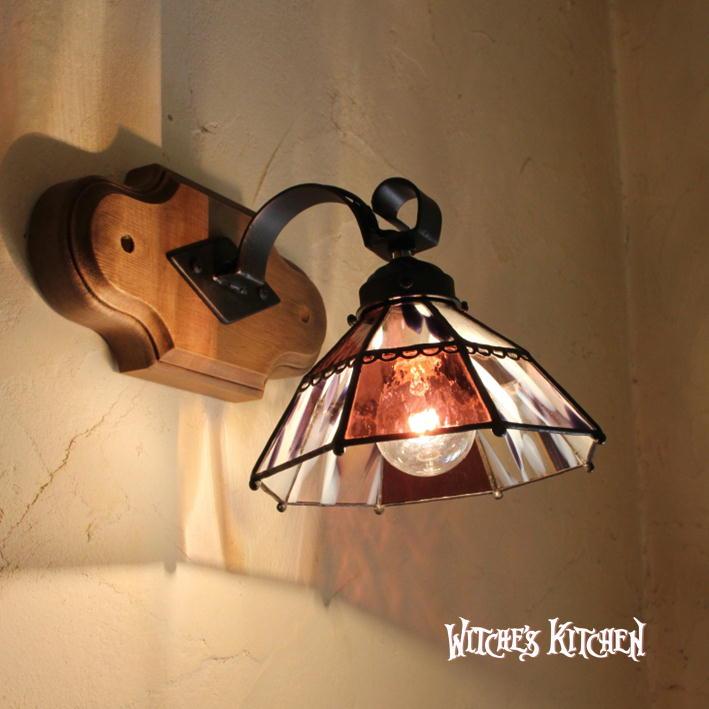 ブラケットライト 【Amaretto・アマレット】 LED対応 パープル 壁掛け照明 ステンドグラス ランプ